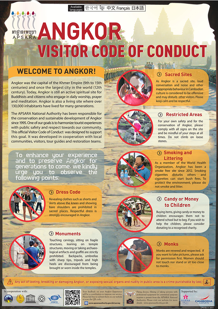 Temple rules - code of conduct